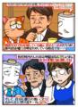 佐村河内氏、記者会見