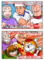 錦織圭、全米オープン4強に 日本男子96年ぶりの快挙