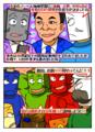 ノーベル物理学賞に赤崎・天野・中村3氏 青色LED発明に貢献