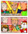 6代目水戸黄門に武田鉄矢