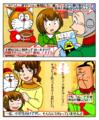 日本一楽しい?うんこ漢字ドリル