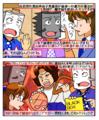 豊田真由子議員、暴力問題で離党届