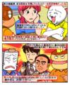 人を怨むより身を怨め-東京都議選、自民惨敗-
