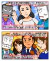 宮城県PR動画に賛否