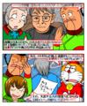 ノーベル文学賞に日本出身のカズオ・イシグロ氏
