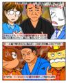 日馬富士の暴行疑惑に多くの謎