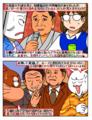 日馬富士引退と、白鵬けん責処分