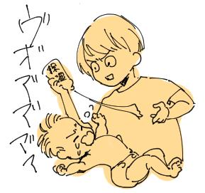 f:id:sewayaku:20191203115708p:plain