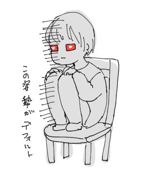 f:id:sewayaku:20191203122735p:plain