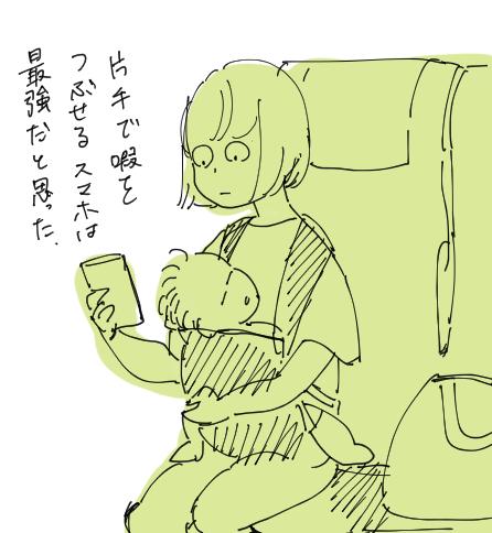 f:id:sewayaku:20191207125819p:plain