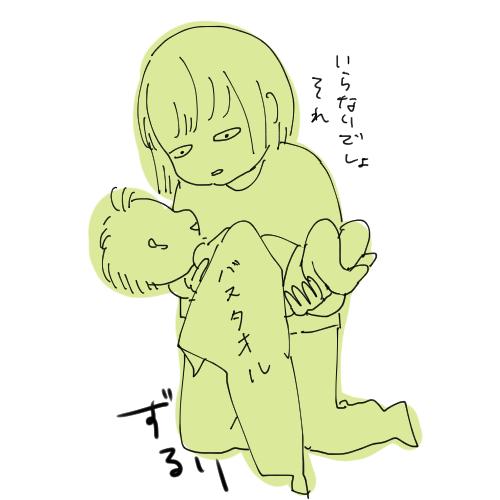f:id:sewayaku:20191210130208p:plain