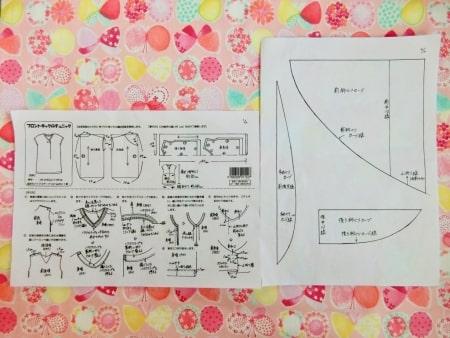 f:id:sewing8:20200201161836j:plain