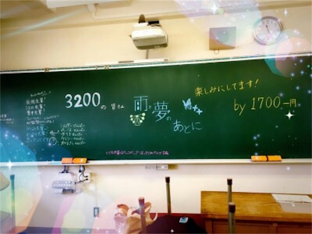 f:id:sewohayami0124180:20170708005218j:image