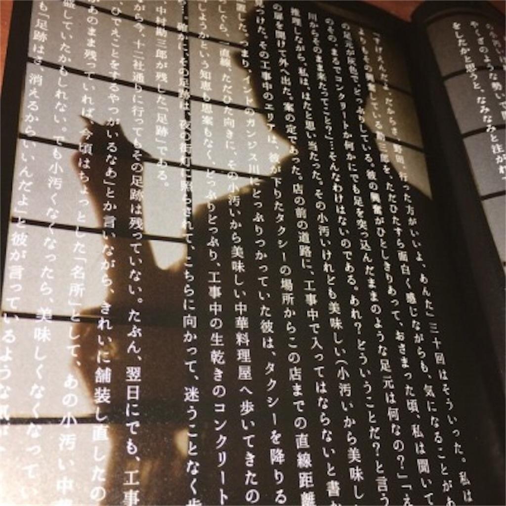 f:id:sewohayami0124180:20170708011314j:image