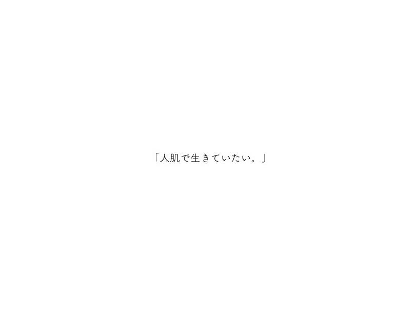 f:id:sexrecipe:20171019180631j:plain
