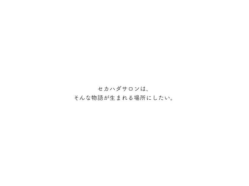 f:id:sexrecipe:20171019180822j:plain