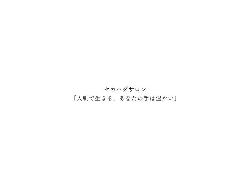 f:id:sexrecipe:20171019180834j:plain