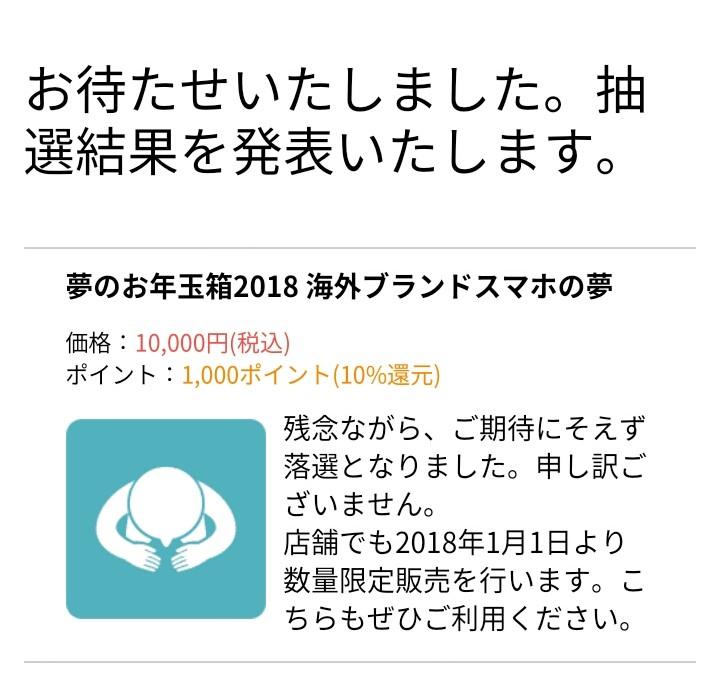 f:id:seyakate910:20171211223221j:plain