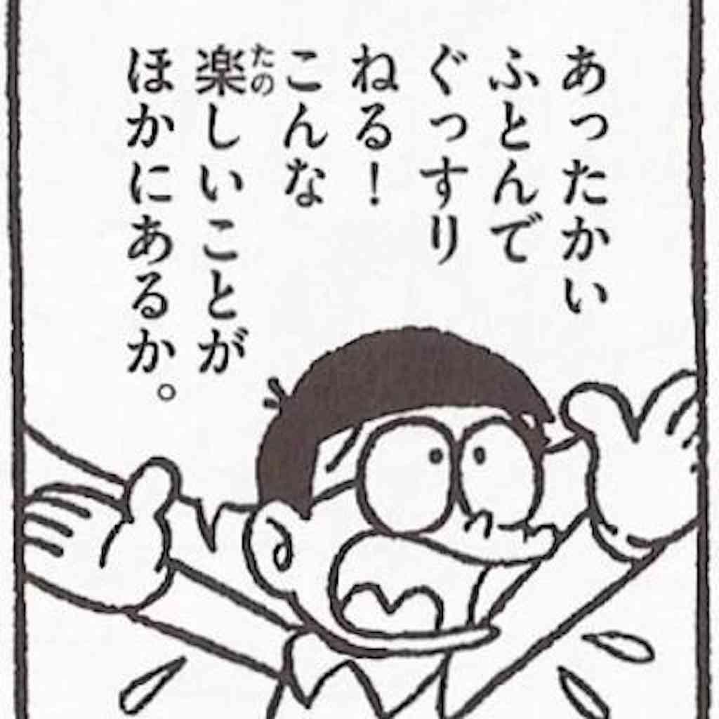 f:id:seyakate910:20180220220156j:plain