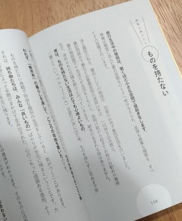 f:id:seyakate910:20190531231437j:plain