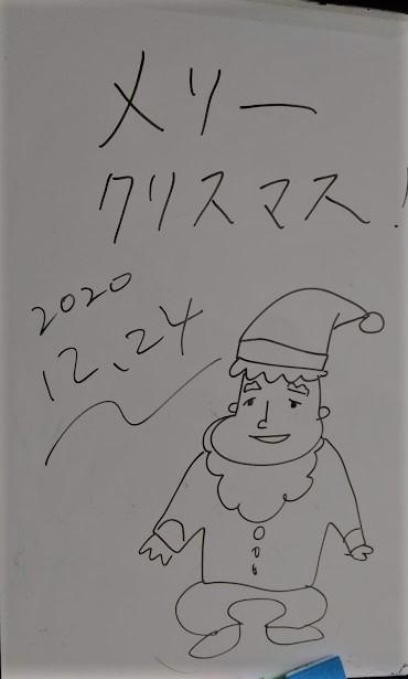 f:id:seyakate910:20201224212936j:plain