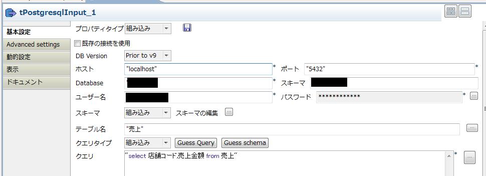 f:id:seyoshinori:20160616202336p:plain