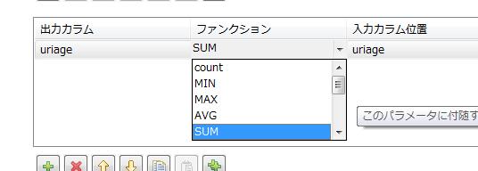 f:id:seyoshinori:20160616202605p:plain