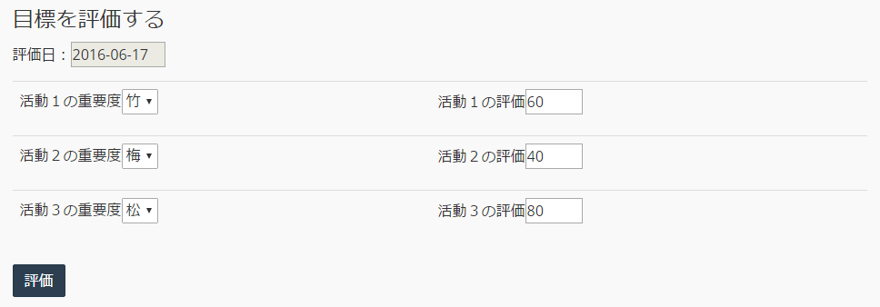f:id:seyoshinori:20160620203714p:plain