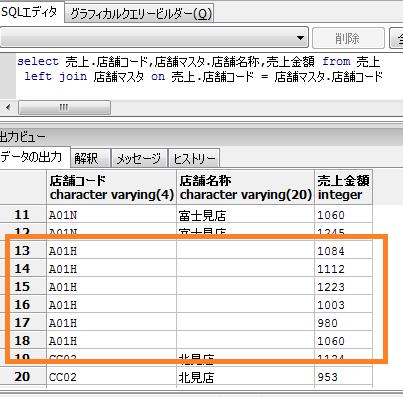 f:id:seyoshinori:20160623194337p:plain