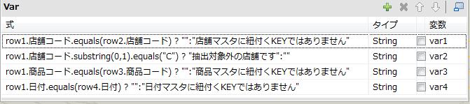f:id:seyoshinori:20160711145248p:plain