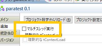f:id:seyoshinori:20160802191942p:plain