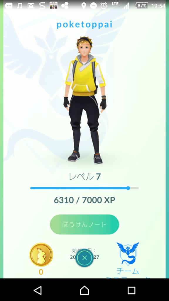 f:id:seyoshinori:20160809203547p:plain