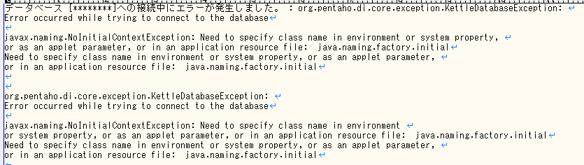 f:id:seyoshinori:20160819192723p:plain