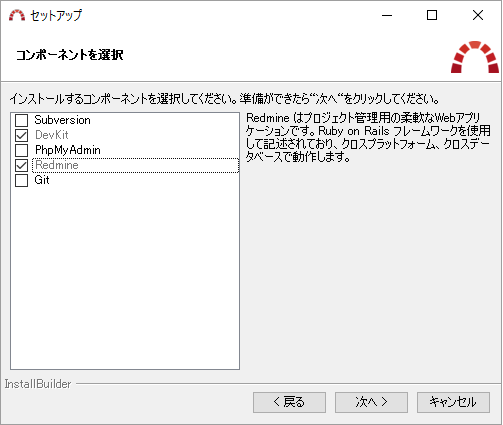 f:id:seyoshinori:20160928212032p:plain