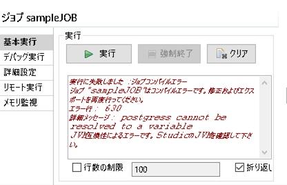 f:id:seyoshinori:20170614012700j:plain