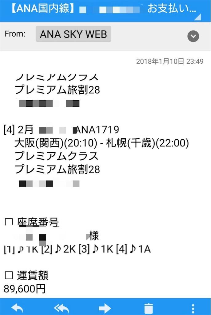 f:id:sfcsapporo:20180423123022j:plain