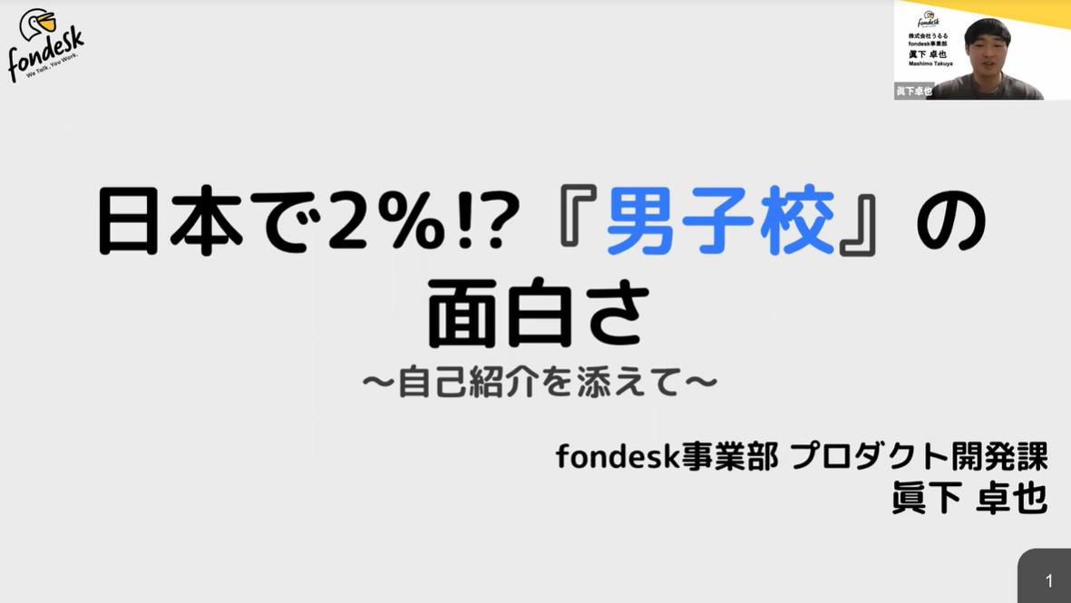 f:id:sfurusato:20210816165352p:plain