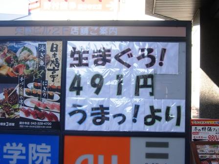 20100116142550
