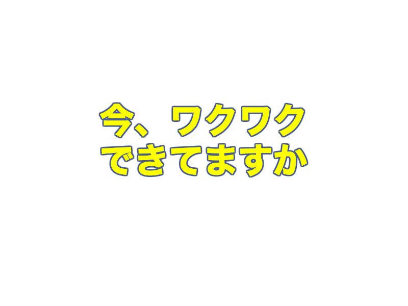 f:id:sg178:20170926083821j:plain