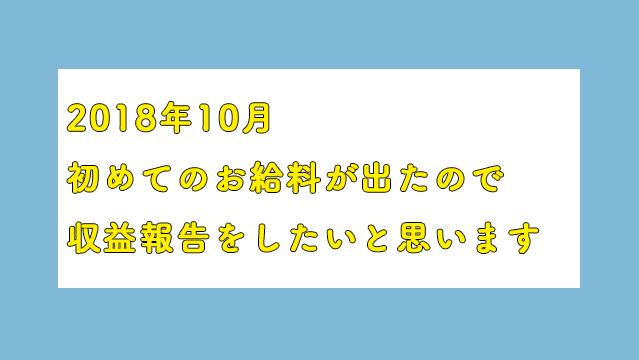 f:id:sg178:20181112031821p:plain