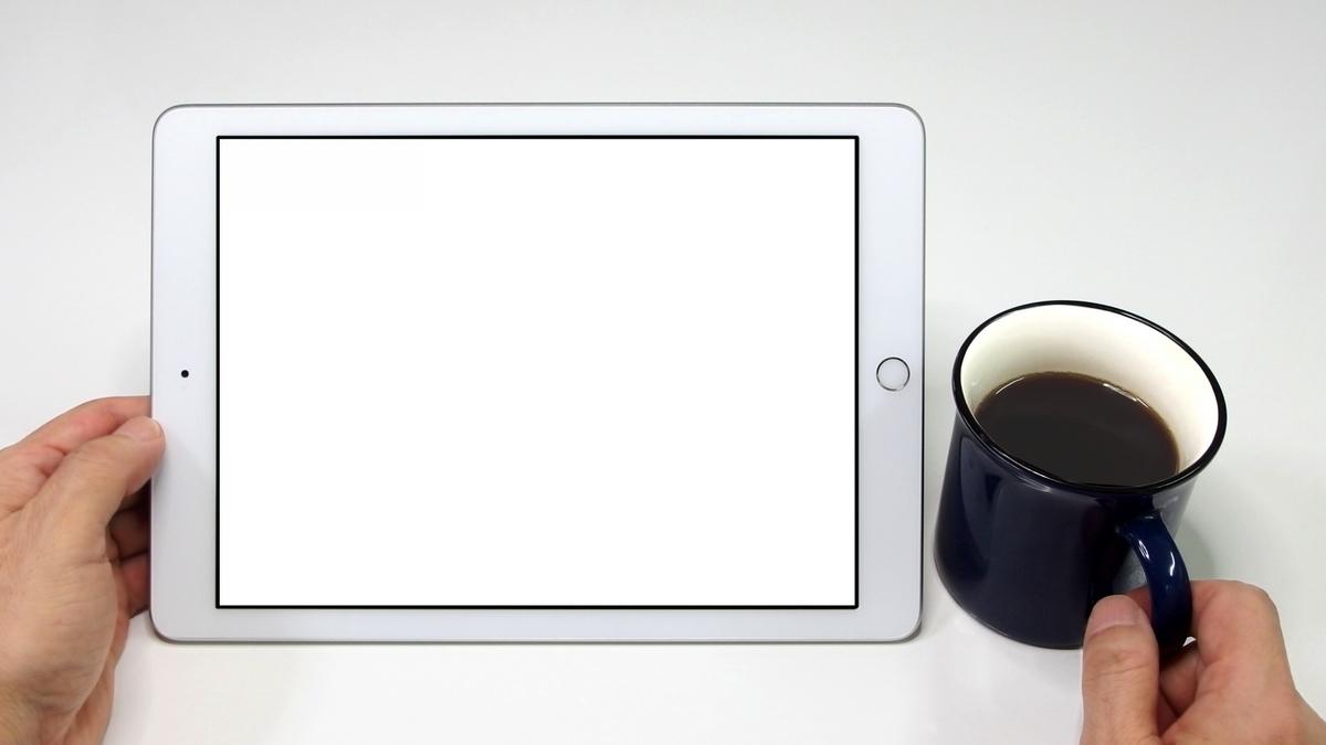 「iPad」のざっくり概要