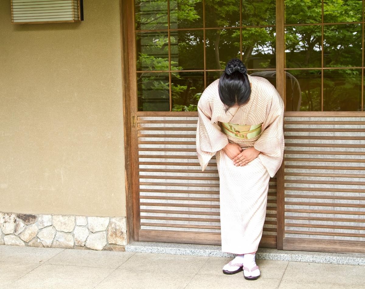 日本の「おもてなし文化」はどうなる?