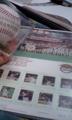 日公の優勝記念切手と記念ボール。