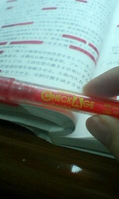 このペンが売ってるお店を教えてたもれ。