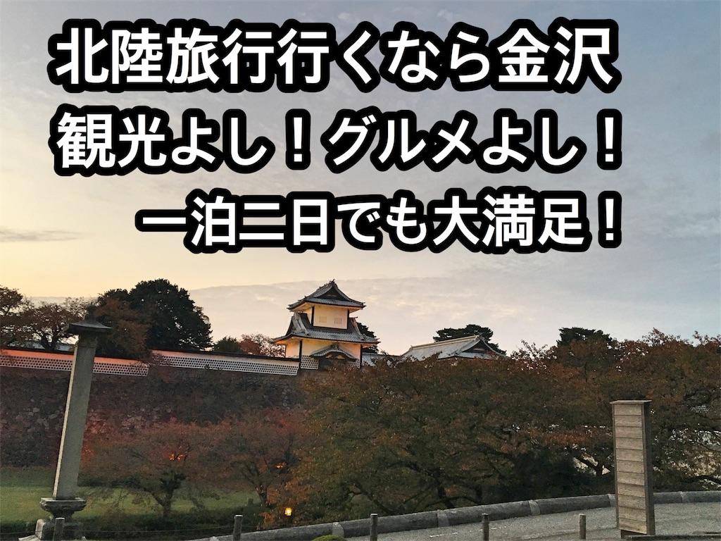 f:id:sgnm0827:20171105151926j:image