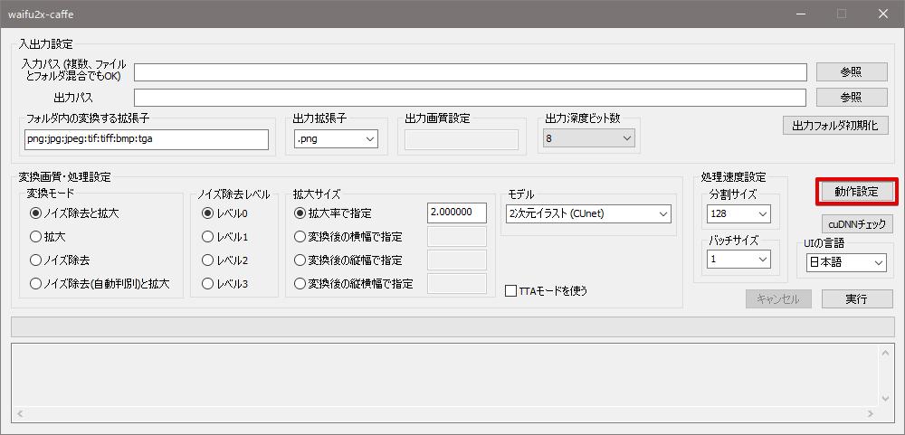 f:id:sgtech:20200723203722p:plain