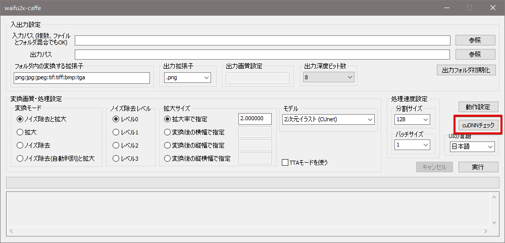 f:id:sgtech:20200723203727p:plain