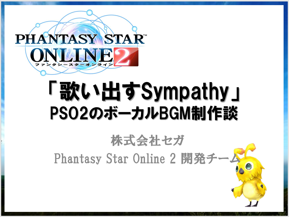 f:id:sgtech:20200820152515p:plain