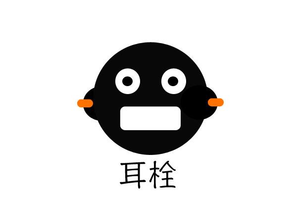 f:id:sgwshu:20170107232623j:plain