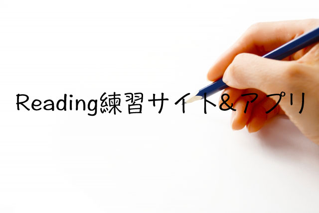 f:id:sgwshu:20170120004242j:plain
